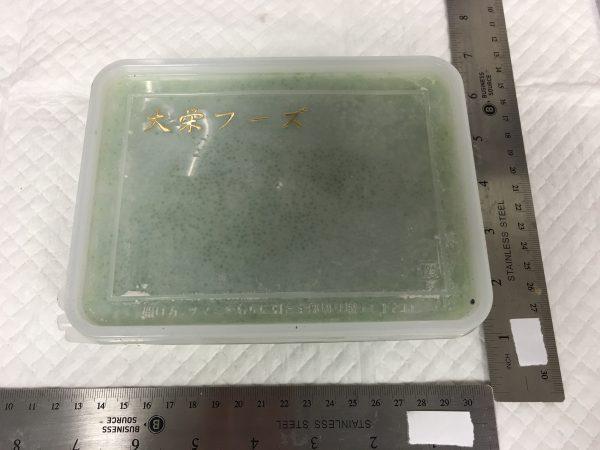 Tobiko - Green