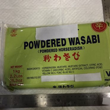 Powdered Wasabi Wasabiko